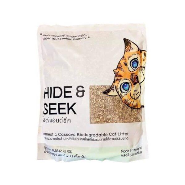 Hide and Seek Cassava Biodegradable Cat litter 2.72kg